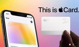 Apple Card - Thẻ tín dụng của Apple